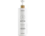 KEMON ACTYVA BENESSERE ŠAMPOON Vegan koostis ja GMO vaba. Niisutav ning rahustav šampoon 1000ml.